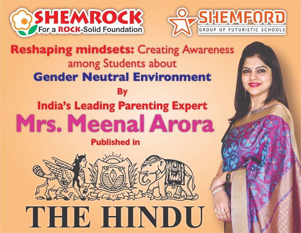 Gender Neutral Environment